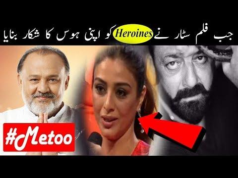 Xxx Mp4 Bollywood Actresses Who Sexually Harassed Amp Molested By Actors Metoo Nana Patekar Sanju Alok Nath 3gp Sex
