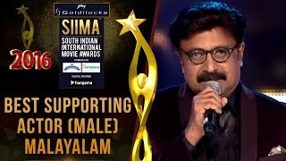 Siima 2016 Best Supporting Actor (Male) Malayalam | Siddique - Pathemari Movie