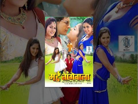Xxx Mp4 Mard Tangewala Superhit Full Bhojpuri Movie Kajal Raghwani Anjana Singh Viraj Bhatt 3gp Sex