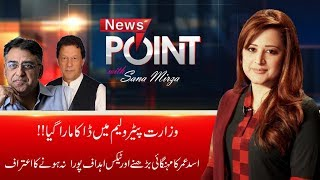Asad Umer Admitted Economic Failure Of Imran Khan Govt | News Point | 24 April 2019
