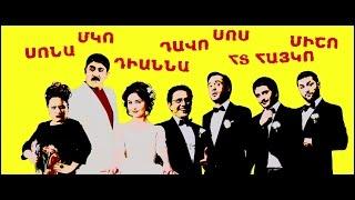 Հյուսիս-Հարավ / Hyusis-Harav / Official Trailer #2 HD - Four Buddies and The Bride (2015)