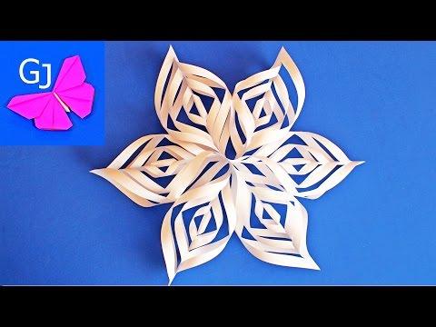 Снежинка из бумаги своими руками ютуб