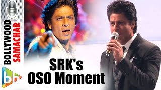 Shah Rukh Khan Reciting Itni Shiddat Se Dialogue Will Surely Leave You Nostalgic