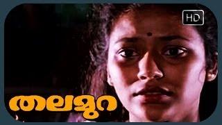 Malayalam Movie Scene - Thalamura - Anju in Trouble ! !