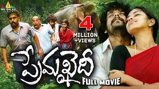 Prema Khaidi | Telugu Latest Full Movies | Vidharth, Amala Paul | Sri Balaji Video