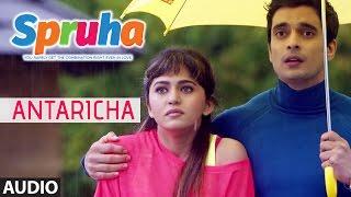 ANTARICHA (Audio Track) - SPRUHA (Marathi Movie) || MAHESH VAMAN MANJREKAR