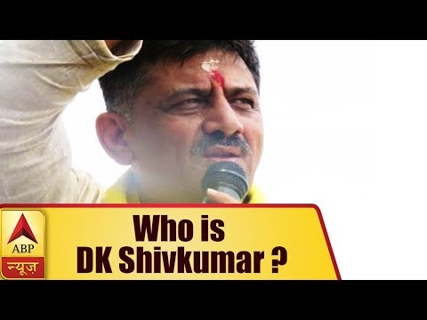 Xxx Mp4 Who Is DK Shivkumar ABP News 3gp Sex