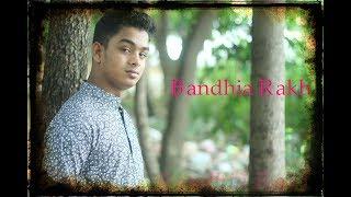 Bandhia Rakhi - Anik