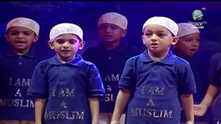 We are Muslim we say song by IIS Mumbai, Islamic International School Mumbai