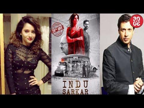 Ankita Lokhande Not A Part Of 'Torbaaz' | Madhur On Handling 'Indu Sarkar's Controversy