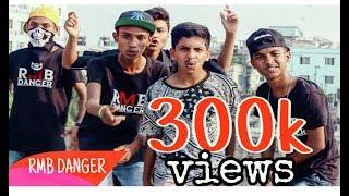 BANGLA RAP SONG* Dhakar Pola Pain FULL VIDEO #RMB DANGER