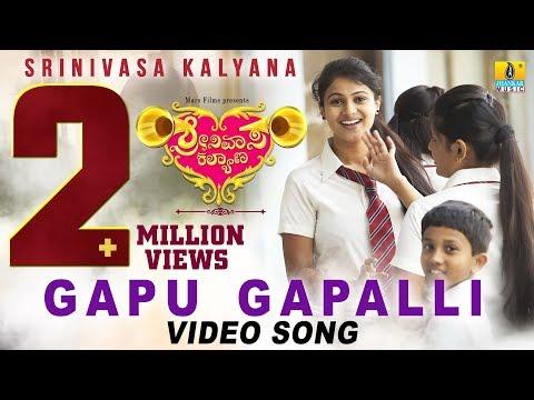 Xxx Mp4 Srinivasa Kalyana ಶ್ರೀನಿವಾಸ ಕಲ್ಯಾಣ Gapu Gapalli HD Video Song Super Hit Kannada Movie Of 2017 3gp Sex