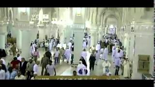 Beautiful Azan Fajr Makkah Mukarma