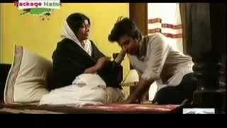 Romantic Bangla Natok Nil Ronger Golpo Part 64 HQ