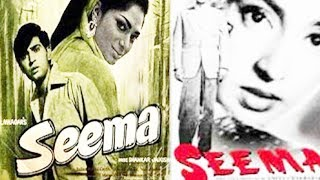 Seema  - Full Bollywood Classical Movie  l| Old Classic  full movies in hindi hd 1080p
