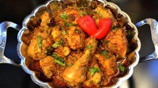 Spicy Chicken Karahi Recipe