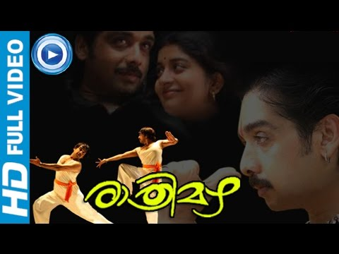 Xxx Mp4 Malayalam Full Movie Rathri Mazha Malayalam Full Movie New Releases 3gp Sex