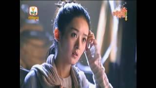 និស្ស័យស្នេហ៏ដាវទេព ភាគ 03 ;  ni say sne dav tep ; chines  movie 2016 A2