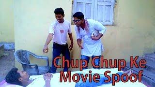 Chup Chup Ke Movie Spoof | Paresh Rawal, Rajpal Yadav & Sahid kapoor Comedy | Oye Tv
