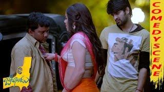 Thagubothu Ramesh Hilarious Comedy With Naga Shourya - Jadoogadu Movie Scenes
