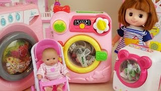 Baby doll and Washing machine toys play