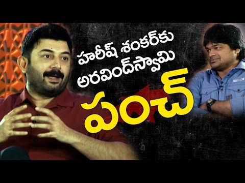 Aravind Swamy Strong Punch to Harish
