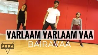Bairavaa Dance  Varlaam Varlaam Vaa  Vijay  Santhosh Narayanan  Ldn  Singapore Jeya Raveendran