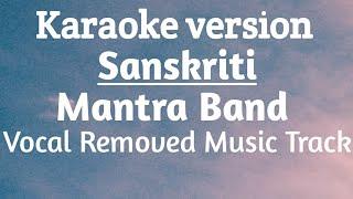Karaoke of Sanskriti with lyric by Mantra Band
