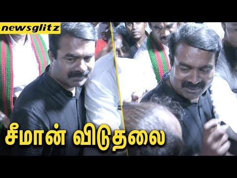 Xxx Mp4 கைது செய்யப்பட்ட சீமான் விடுதலை Seeman Released Naam Tamilar Katchi Go Back Modi 3gp Sex
