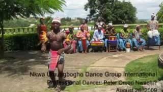 Nkwa Umuagbogho Dance Group International, Afikpo, Ebonyi State