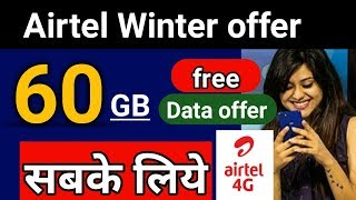 Airtel 60GB free data offer 2018 ? airtel live TV app ? airtel offer technical review