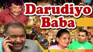 Darudiyo Baba   Full Comedy Sindhi Movie   Ahmedabad Ji Mashoor   Lachhu Musafir