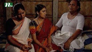 Bangla Natok - Ronger Manush | Episode 85 | A T M Shamsuzzaman, Bonna Mirza, Salauddin Lavlu