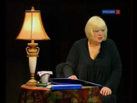 светлана крючкова читает стихи марии петровых осудили