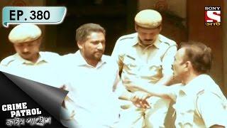 Crime Patrol - ক্রাইম প্যাট্রোল (Bengali) - Ep 380 – Bonded Labour (Part-2)