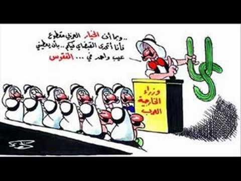 حكام العرب