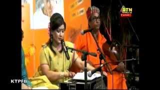 Hashi Rani:  Ami Agey Naa Janiya.