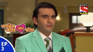 Sahib Biwi Aur Boss - साहिब बीवी और बॉस - Episode 3 - 23rd December, 2015