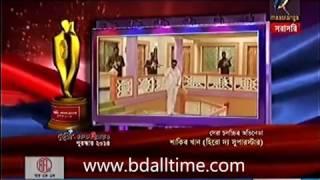 মেরিল-প্রথম আলো পুরস্কার ২০১৪ আবারো সেরা শাকিব খান