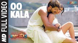 Oo Kala Full Video Song || Juvva Movie Songs || Ranjith, Palak Lalwani,MM Keeravaani || Telugu Songs