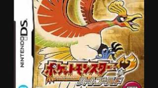 Pokemon Gold Heart Intro Song