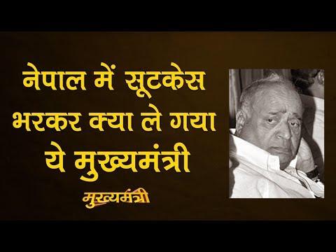 Virendra Kumar Sakhlecha के काठमांडू वाले सूटकेस में आखिर था क्या The Lallantop