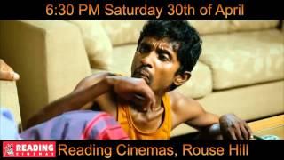 'Suhada Koka' - Giriraj Kaushalya's second cinematic creation -