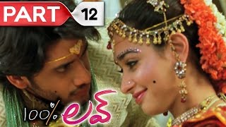100 percent love || Telugu Full Movie || Naga Chaitanya, Tamannah || Part 12