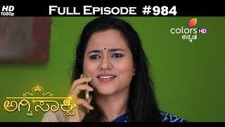 Agnisakshi - 8th September 2017 - ಅಗ್ನಿಸಾಕ್ಷಿ - Full Episode
