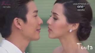 المسلسل التايلندي 100 حيلة لإغواء ماكر -جنات أنا نسيتك roy leh sanae rai