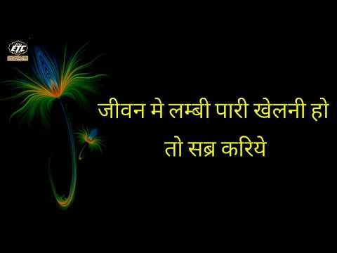 Xxx Mp4 True Golden Word S Hindi Beautiful Lines On Life Status Video Motivational Lines Video ETC Video 3gp Sex