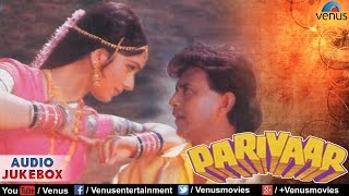 Parivaar Full Songs Jukebox | Hindi Old Songs | Mithun Chakraborty, Meenakshi Sheshadri |