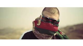 "Farruko ""Mi Forma de Ser"" (Official Video)"