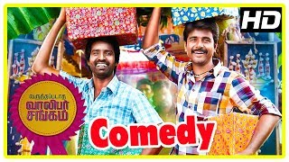Soori - Sivakarthikeyan Comedy   Varuthapadatha Valibar Sangam Comedy Scenes   Part 3   Sri Divya